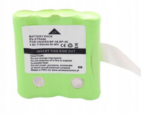 AKUMULATOR do Motorola XTR446 4,8V 1150mAh NiMh